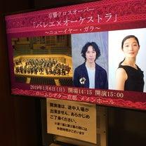 京都東山。ロームシアターのお向かいにての記事に添付されている画像