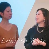 【4月7日(日)東京】レイキ×自愛力1dayセミナー♪の記事に添付されている画像
