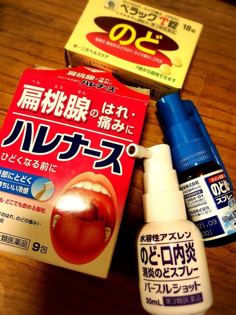 裏 ワザ の 口内炎 治し 方