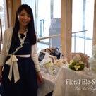 Floral Ele-StyleオリジナルのNewエプロン♡の記事より