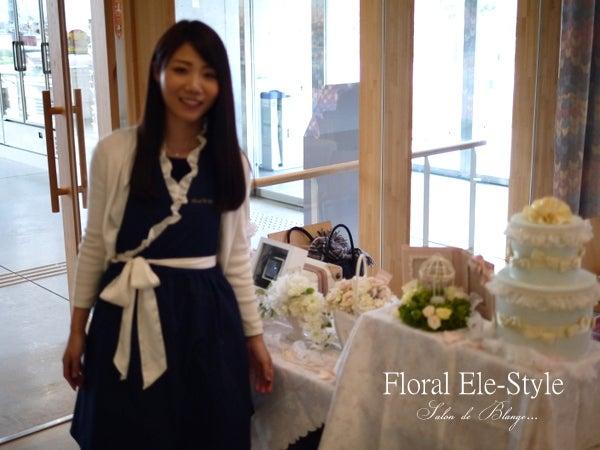 Floral Ele-StyleオリジナルのNewエプロン♡