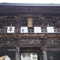 筑波山神社の御祈願祭での記事に添付されている画像