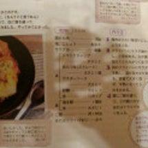 オムライス丼