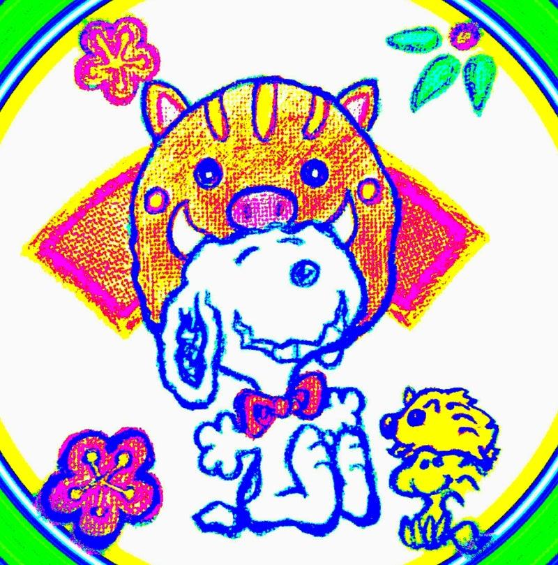 癒しのスヌーピーイラスト その314幸せ猪スヌーピー ヒーリング