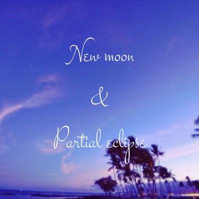 山羊座新月と部分日食...♡の記事に添付されている画像