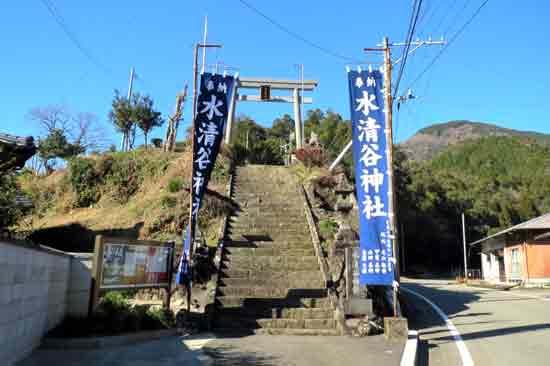 【1】水志谷城