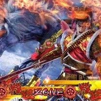 お正月休みラストは慶次deめしうまの記事に添付されている画像