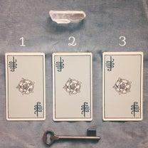 新月のカードメッセージ ★ 1/06 〜 1/21 【3択】の記事に添付されている画像