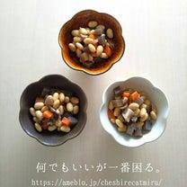 五目煮豆の記事に添付されている画像