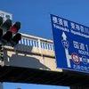 箱根駅伝。の画像