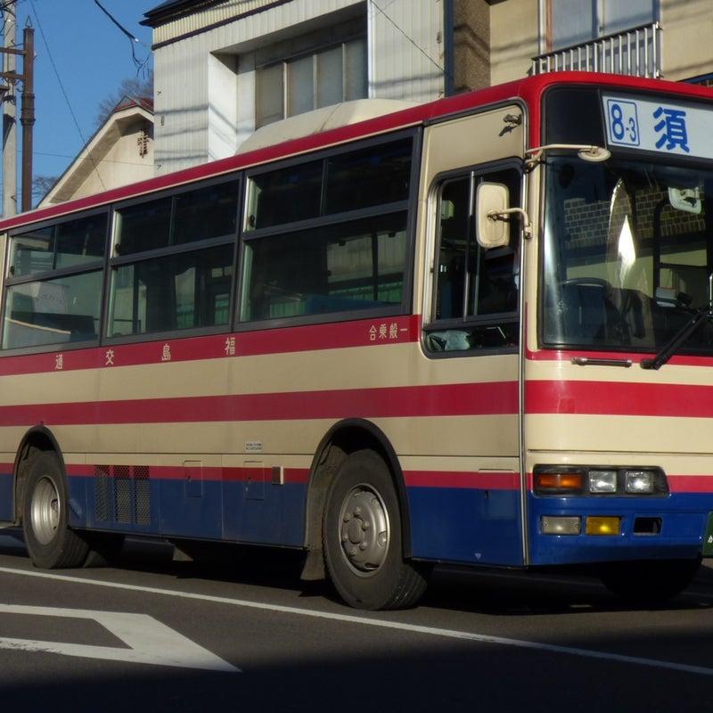 福島 交通 運行 状況