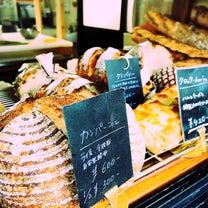 高崎の絶品パン屋さん見つけた♡の記事に添付されている画像
