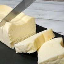 濃厚チーズテリーヌホワイトショコラの作り方【とろける甘さの天使のケーキ】の記事に添付されている画像