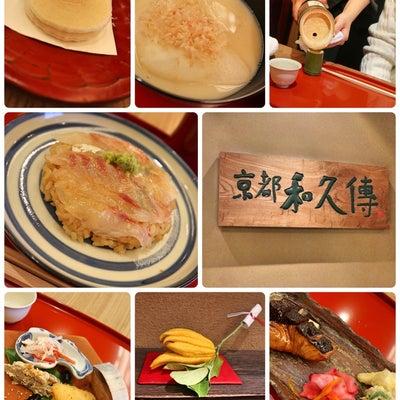 今年も京都へ ♡の記事に添付されている画像