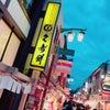 #川崎 の #くず餅 #住吉 ❤️ #美味しい #もちもち食感 #きなこ #和菓子の画像