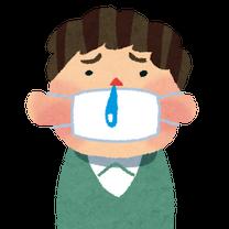 風邪対策 会社として業者としての考えの記事に添付されている画像