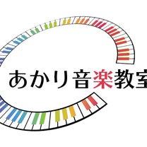 """""""師匠の弾くピアノを聴くためにシネリーブル梅田へ行った今日""""の記事に添付されている画像"""