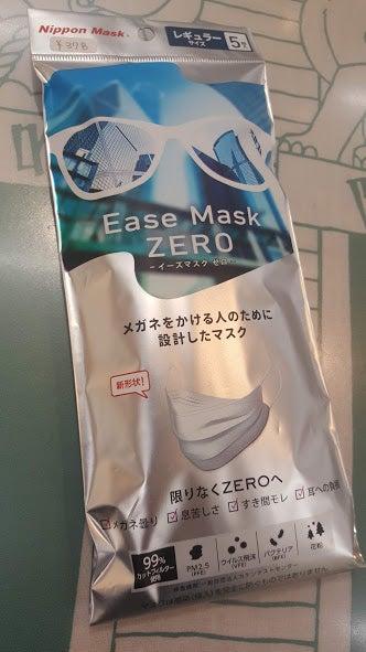 曇り止めとマスク メガネのササガワ店長ブログ