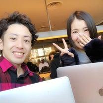 新年初の対面アポは公式サイトの更新と動画教材の作成♡の記事に添付されている画像