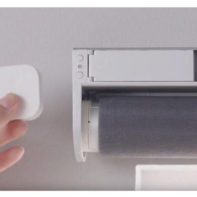 IKEA、HomeKit対応のブラインドを来月にも発売だよ!の記事に添付されている画像