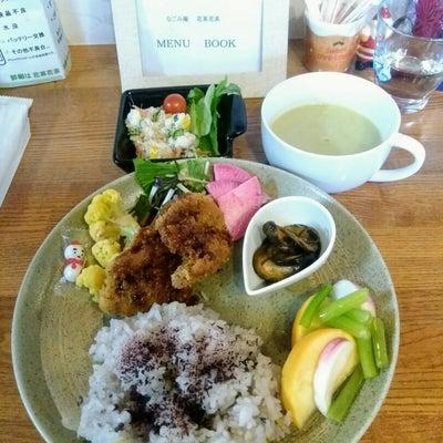 【ご予約受付中!お年玉企画あり】1月16日(水)新年最初の花茶花茶さんの記事に添付されている画像