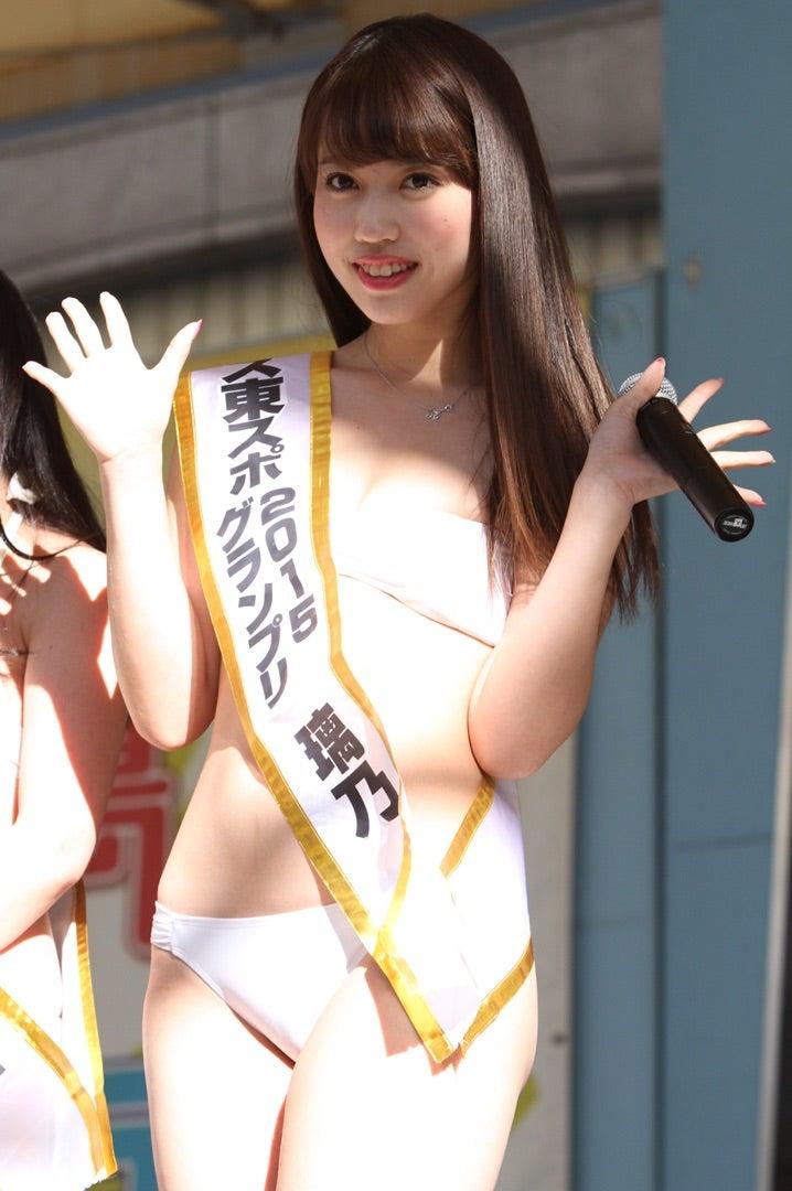 2015ミス東スポ お披露目トークショー&予想会@平和島 | ブログ