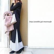 【コーデ♡】半額!50%OFFクーポン色々♡プリーススカート・高見えバッグ♡の記事に添付されている画像
