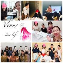 〈4月先行受付中〉自分力開花体験セッションの記事に添付されている画像
