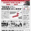 YOLO JAPAN…