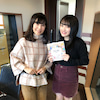 東京FMの番組にゲスト出演でした。AKB48の向井地美音ちゃん、可愛かった!の画像