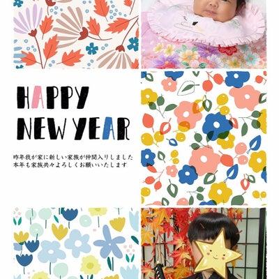 新年のご挨拶 と 手形アート 節分の記事に添付されている画像