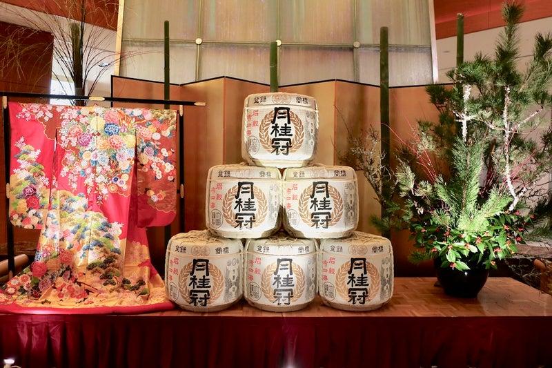 京都セミナー2-3