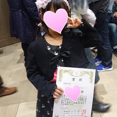 グレンツェンピアノコンクール横浜本選の記事に添付されている画像