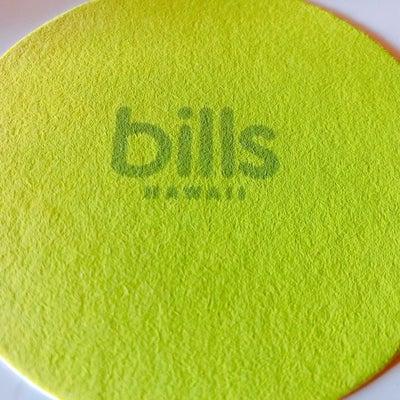 billsの記事に添付されている画像