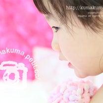 満席になりました。2/1「バレンタイン撮影つき 赤ちゃんヨガ&ベビーマッサージ」の記事に添付されている画像