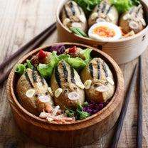 イノシシ稲荷弁当の記事に添付されている画像