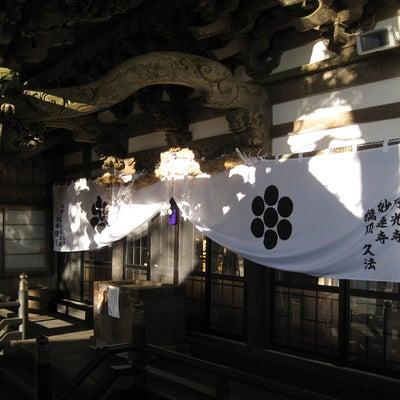 【御奉納】本堂正面 神幕・七面大明神 切絵行灯の記事に添付されている画像