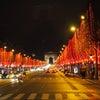 PARISより愛をこめて❤️の画像