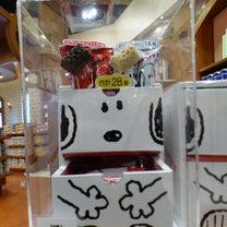胃腸炎って辛い・・&USJスヌーピーお菓子特集!!の記事に添付されている画像
