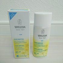 ヴェレダ エーデルワイス UVプロテクトの記事に添付されている画像