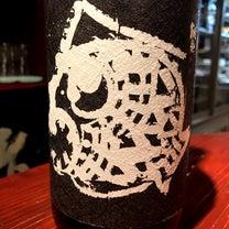 渋谷日本酒 蓬莱泉 平成29酒造年度全国新酒鑑評会出品酒の記事に添付されている画像