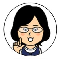 教えてタカ先生!うちのお風呂は大きくなりますか?の記事に添付されている画像