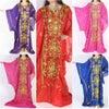 <ご連絡>エジプト製ハリージドレスのサイズについての画像