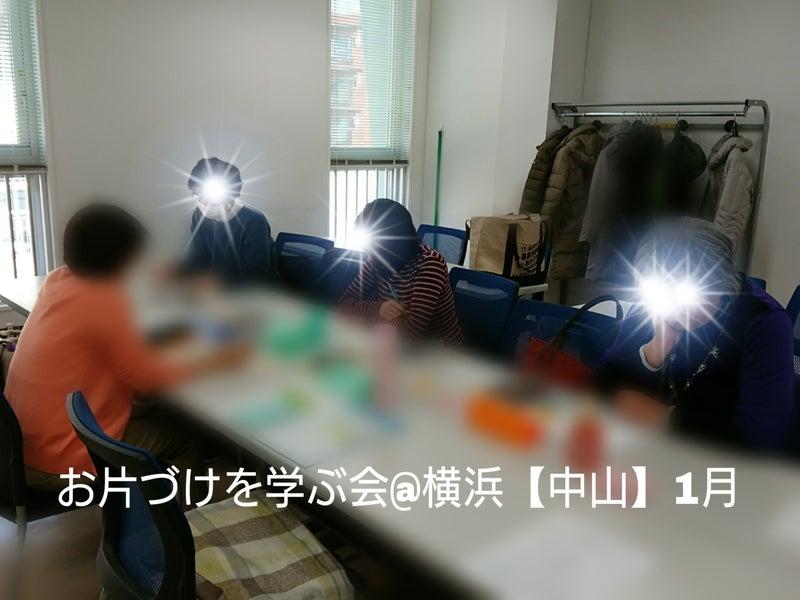 PicsArt_01-08-01.17.44.jpg