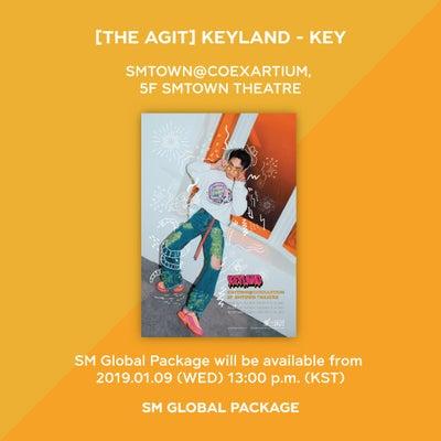 1/9発売 KEYLANDソウル SM Global Packageの記事に添付されている画像
