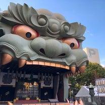 旅友とプチ大阪観光の記事に添付されている画像