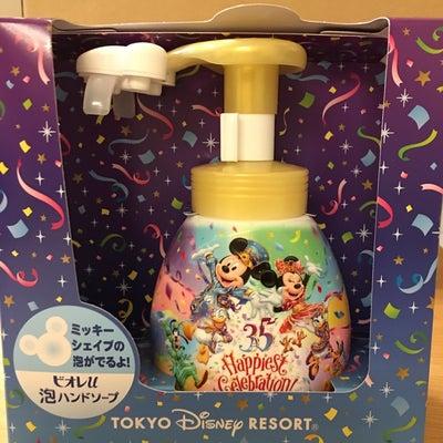 2019年☆ディズニーバケパの旅☆1/8☆ディズニーホテルの中庭プラザガーデンにの記事に添付されている画像