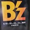 B'z 謎の看板 #Bz2019 ハッシュタグとシャープは違うらしいの画像