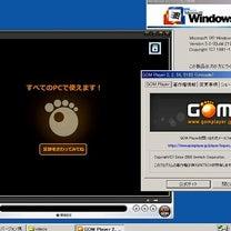 【再掲載】Win2000でmp4を再生GOM_Player_V2.2.56.51の記事に添付されている画像