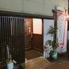「和洋食彩 姫鶴」 でクエ鍋  アロチの画像